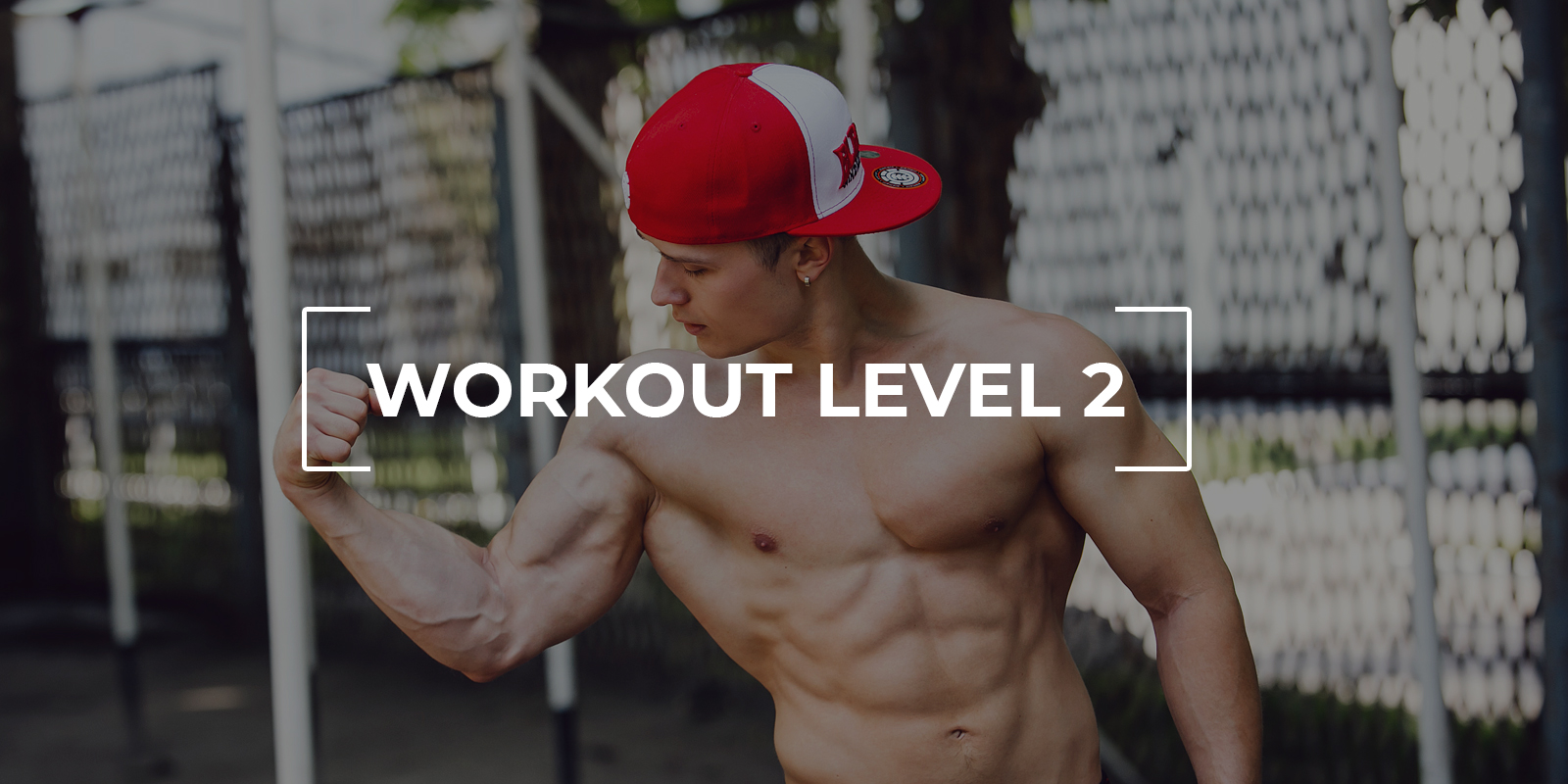 Workout Level 2 — Спортсмен